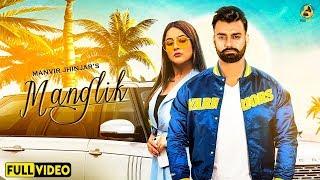 MANGLIK - Full Video Song | Manvir Jhinjar | Shehnaz Gill | Folk Rakaat | Latest Punjabi Songs 2020