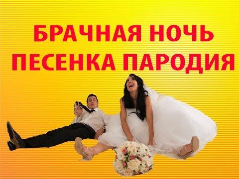 Открытки с первой брачной ночью, добрым утром романтика