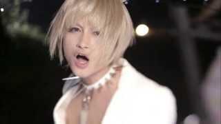 アンティック-珈琲店- 「狼MAN ~Let's make precious love~」ショートver