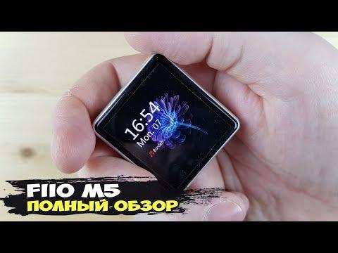FiiO M5: сверхкомпактный аудиоплеер