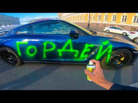 БЕДНЫЙ GT-R - Спасибо ХЕЙТЕРАМ ! - Поисковик музыки mp3real.ru