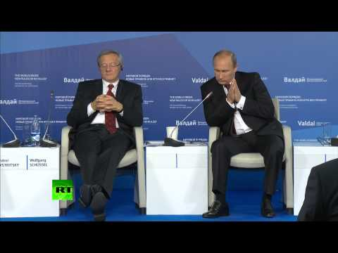 Путин о ЕС