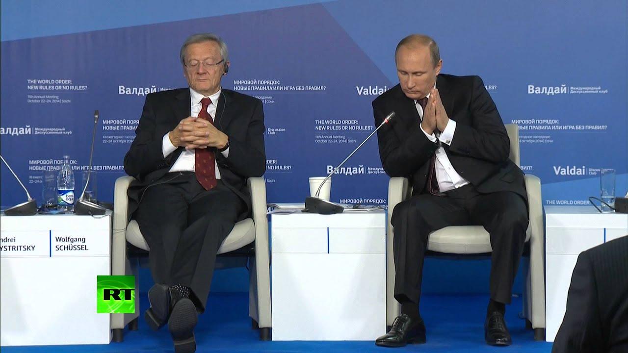 Путин о ЕС и Украине: У нас, когда мужчина приглашает девушку в ресторан, он за нее платит
