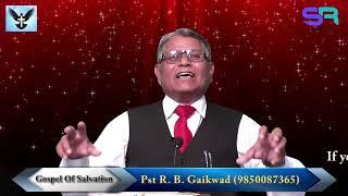 म्हातारपण (वृद्धकाळ) शाप कि आशिर्वाद  (Mhatarpan Shaap Ki Vardan)