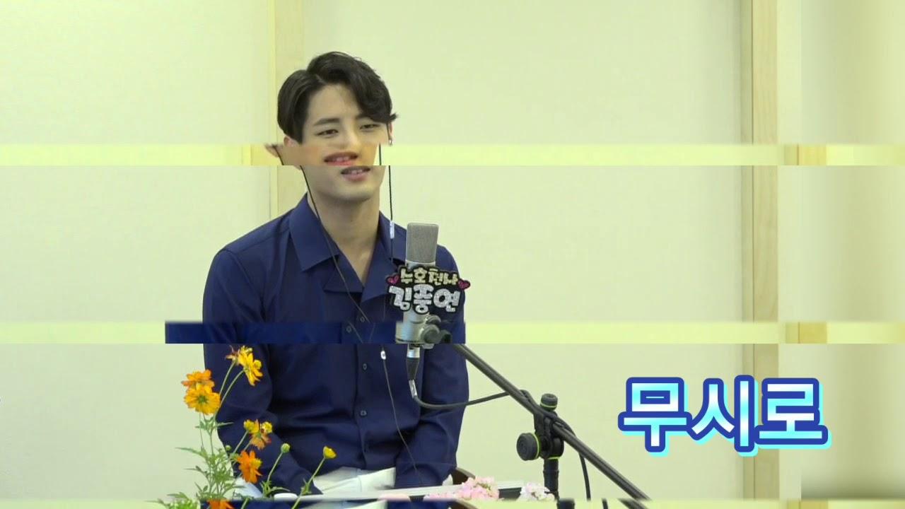 수호천사 김중연 💙💙 btn 울림 라디오 live 출연