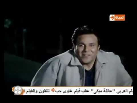 Mp3 Id3 محمد فؤاد حبيبي يا غاوى حب