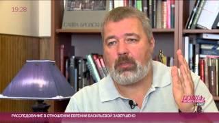 Лобков взял интервью у главного редактора «Новой Газеты» Дмитрия Муратова