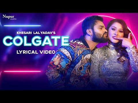 Khesari Lal Yadav | COLGATE (Lyrics Video) | New Bhojpuri Song 2021 | Khesari Lal New Song 2021
