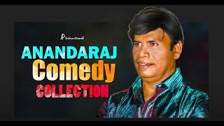 Latest Tamil Movie Comedy Scene 2017 | Anandraj Latest Comedy | RJ Balaji | Soori | Vijay Sethupathi