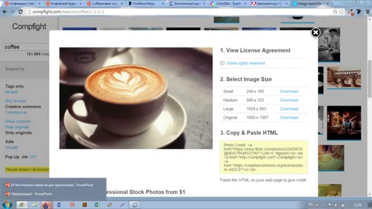 10 бесплатных сервисов, которые сделают вашу презентацию круче | Лайфхакер