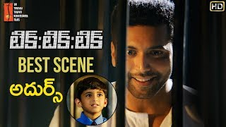 TIK TIK TIK Movie Best Scenes | Jayam Ravi Magic in Police Station | Nivetha Pethuraj | STTV Films