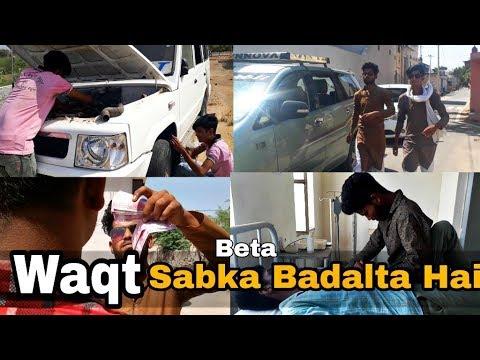 Waqt Sabka Badalta Hai   Time Changes   Bc Babey