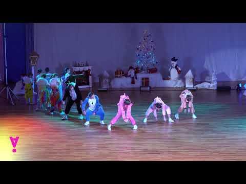 SMART dance, хореограф-постановшик Полина Кроль, \