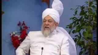 Forgiveness of Sins (Urdu)