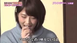 46時間テレビ内で行われたカラオケバトルです。 フレンジャー/大塚愛.