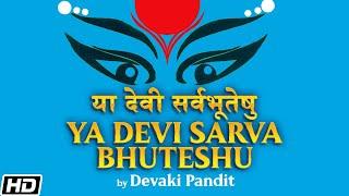Ya Devi Sarva Bhuteshu - Devaki Pandit