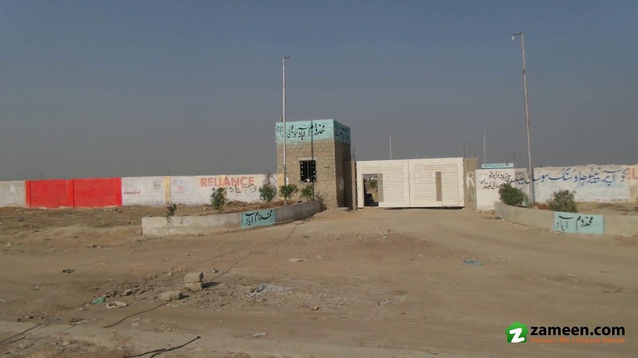 RESIDENTIAL PLOT AVAILABLE FOR SALE SCHEME 33 KARACHI
