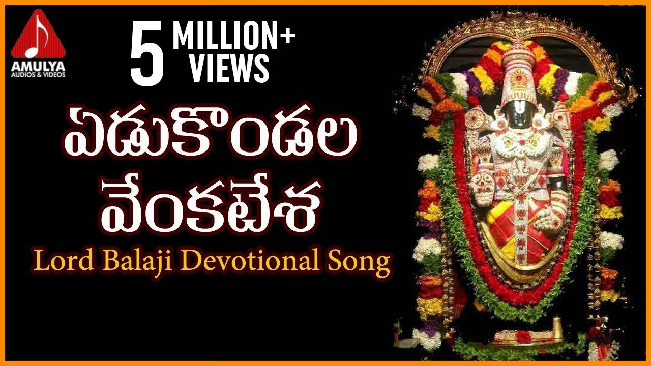 Telugu Devotional Stories Pdf