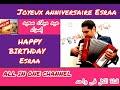 أغنية عيد ميلاد سعيد بأسم إسراء - HAPPY BIRTHDAY ESRAA - Joyeux anniversaire Esraa
