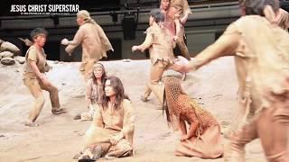 劇団四季:ジーザス・クライスト=スーパースター:稽古場ダイジェスト