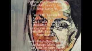 Hamari atariya pe aaja re sawariya by begum akhtar