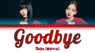 Download TWICE (트와이스) Momo & Jihyo (모모 & 지효) - Goodbye (안녕) (Taemin Cover) (Color Coded Lyrics) [HAN/ROM/ENG]
