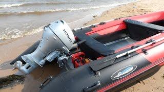 Лодка ПВХ Гладиатор