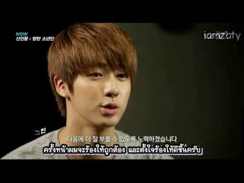 [iamThaiSub] Rookie King Channel BTS Ep6 - Jin - This Song (Cut)