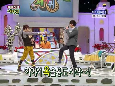 2AM Jo kwon and Seulong - My Ear's Candy