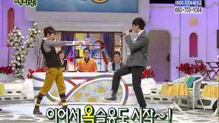 2AM Jo kwon and Seulong - My Ear's Candy MP3