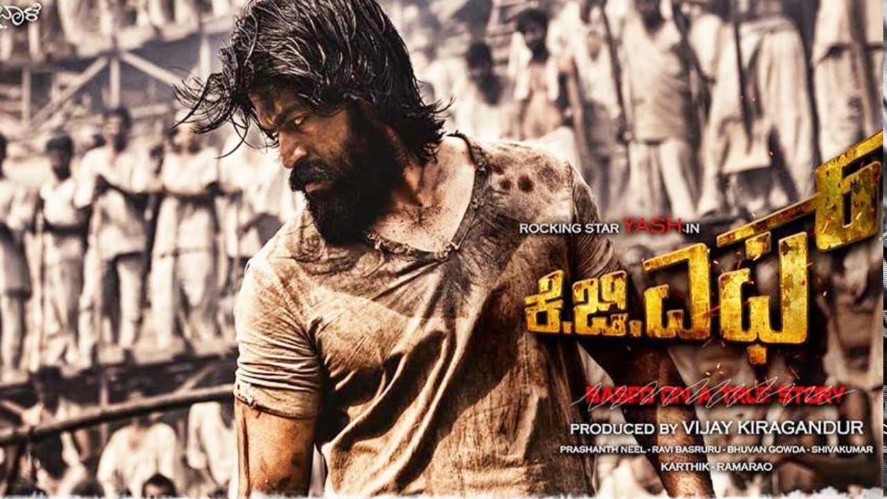 Yash Most Awaited Kannada Movie Kgf First Look Out Youtube