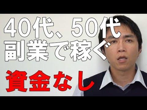 「松田豊」の画像検索結果