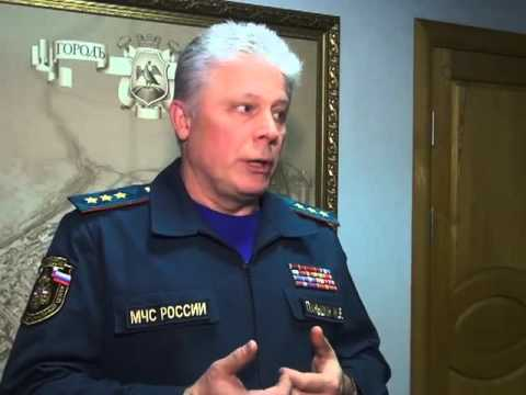 МЧС России