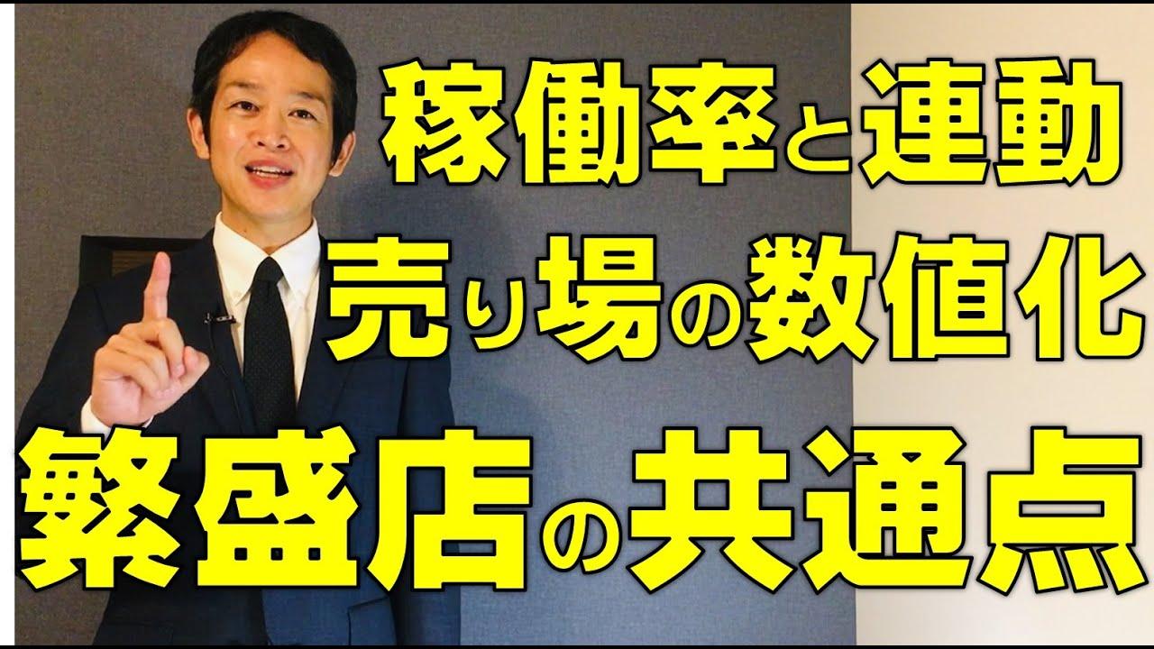 渋谷 楽園 グランド オープン