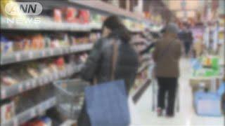 約9割が「食生活に課題」 在宅勤務の増加で(20/04/25)