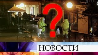 На британском ТВ вышел фильм с кадрами прогулки по Солсбери Александра Петрова и Руслана Боширова.