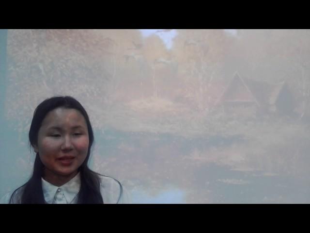 Изображение предпросмотра прочтения – ИзаПопова читает произведение «Осень (Листья вполе пожелтели…)» М.Ю.Лермонтова