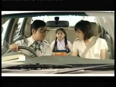 โฆษณา ธนาคารธนชาต Thanachart Bank
