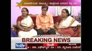 Janasri News | Serial Stars - Mahadevi serial - Rajalakshmi - part 5