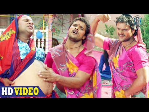 Sohar Geet   सोहर गीत | Khesari Lal Yadav | Style Song | Full Song | Superhit Bhojpuri Movie Song