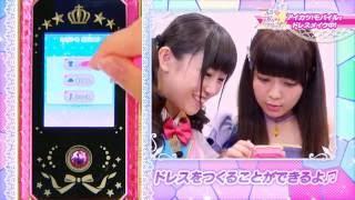 AIKATSU☆STARS!のせな、りえがアイカツ!モバイルを紹介.