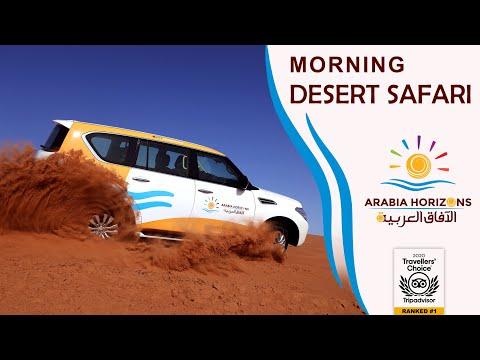 Morning Desert Safari in Dubai 2021