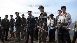 朝鮮戦争・戦火の中へ・71人の学徒兵