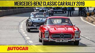 2019 Mercedes-Benz Classic Car Rally   Feature   Autocar India