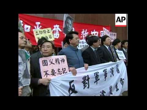 HONG KONG: PROTEST AGAINST CHINESE MISSILE TESTS IN TAIWAN STRAITS