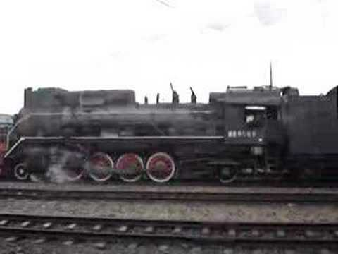 Steam Engine in Pingdingshan China 8