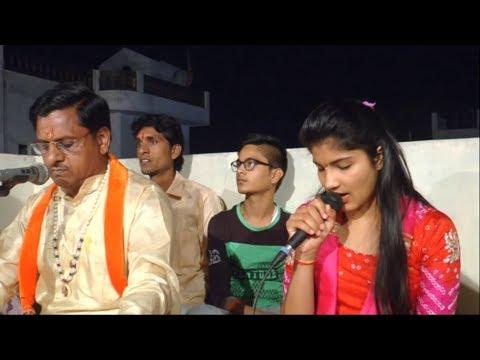 प्रयांशी किशोरी जी द्वारा संगीतमय सुन्दरकाण्ड पाठ, रतनगढ़