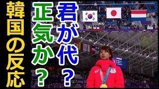 【海外の反応】韓国人「信じられない!戦犯の歌だぞ!」→韓国のテレビ局が日本の国歌「君が代」を流した結果・・・韓国人の怒りが頂点に! ! ! !