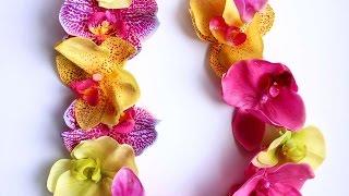 Crea una Collana Floreale Hawaiana - Fai da Te Style - Guidecentral