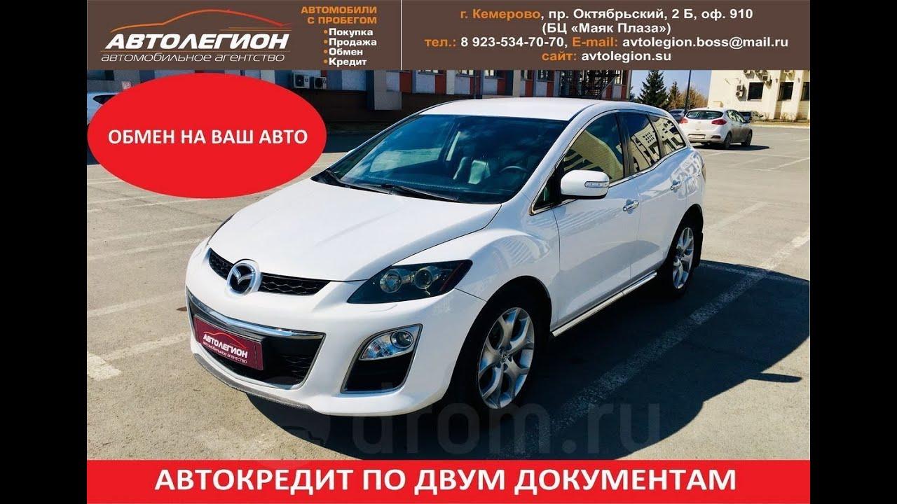 Продажа Mazda CX-7, 2011 год в Кемерово